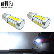 2x 1156 BA15S P21W Reverse light Front Rear Turn Signal Lamp DRL Tail bulb For Volvo C30 S80 XC60 S40 S60 V50 V70 C70