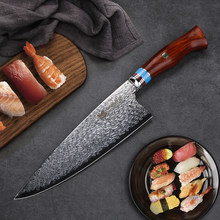 BIGSUNNY Damascus Stainless Steel Chef's Knife - Vacuum Treated - Razor Sharp Blade for Slicing Knife - 8.4 Inch Blade