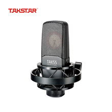 TAKSTAR TAK55 Side-address Recording Microphone Wired Condenser Mic with Shockmo