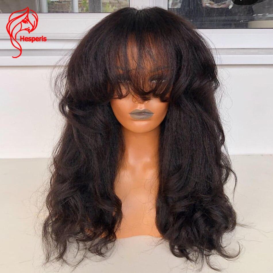 Hesperis 200% Yaki-pelucas de cabello humano ondulado con flequillo, peluca completa hecha a máquina con parte superior del cuero cabelludo, cabello humano brasileño Remy para mujeres negras