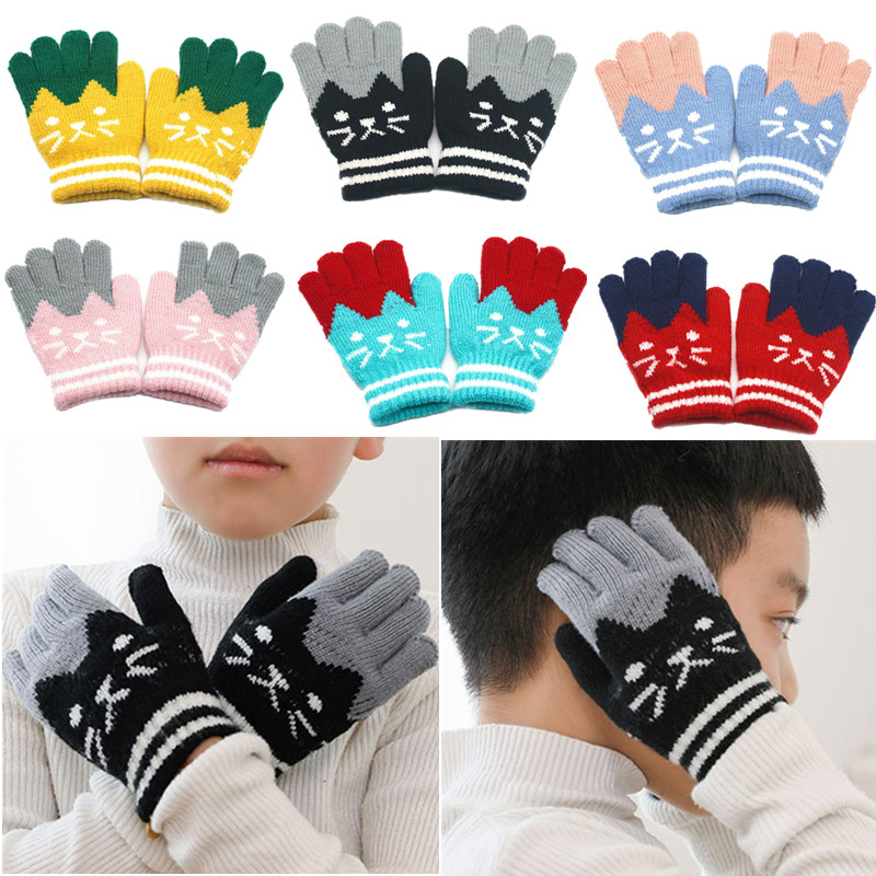 Children Magic Gloves Striped Stretch Animal Patterned Kids Warm Thermal