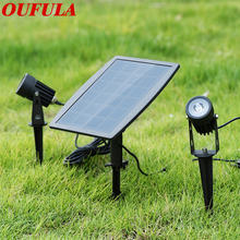 Фонарь на солнечной батарее для газона 2 точесветильник светильника