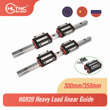 20mm 300mm 350mm  linear guides HGR20 and linear bearing HGW20CC interchangeable with HIWIN