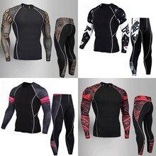 YD-FU Мужская спортивная одежда милый костюм тренировочный костюм для бега спортивный фитнес-зал колготки