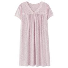 Cotton New Elegant Women Dressing Gown Nightie Nighty Short Sleeve Night Gown Nightwear V Neck Ladies Home Dress Sleep Shirt