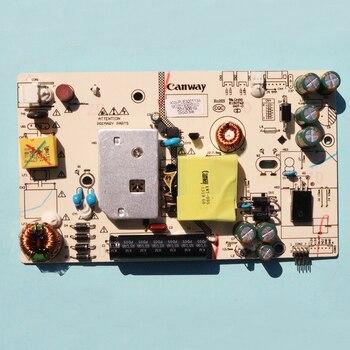オリジナル 9 に新KW-PLE320113A電源ボード