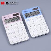 M & g mini 12 цифр современный планшет дизайн двухмощный цветной