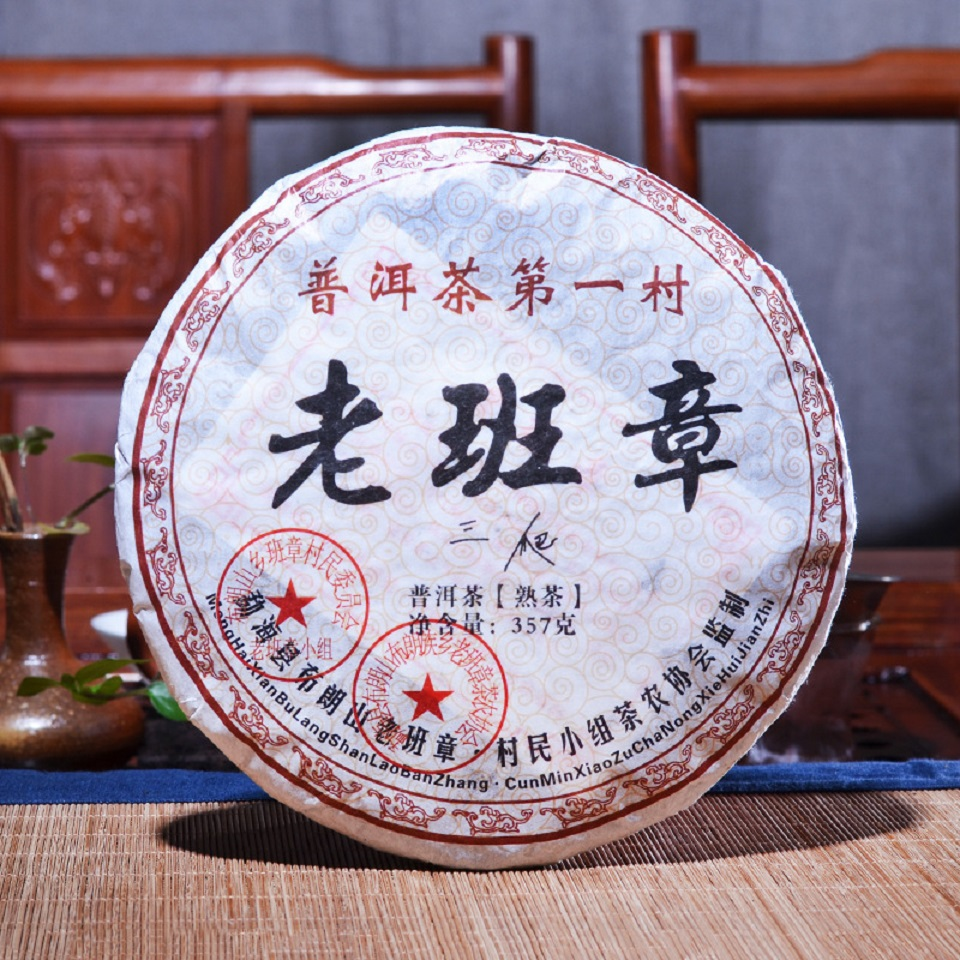 Made In 2008 Yr Ripe Pu-erh Tea 357g Chinese Yunnan Pu-erh Healthy Weight Loss Tea Beauty Prevent Arteriosclerosis Pu-erh Tea