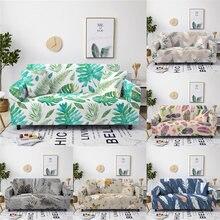 Новый Лист Эластичный для дивана чехлов универсальный чехол