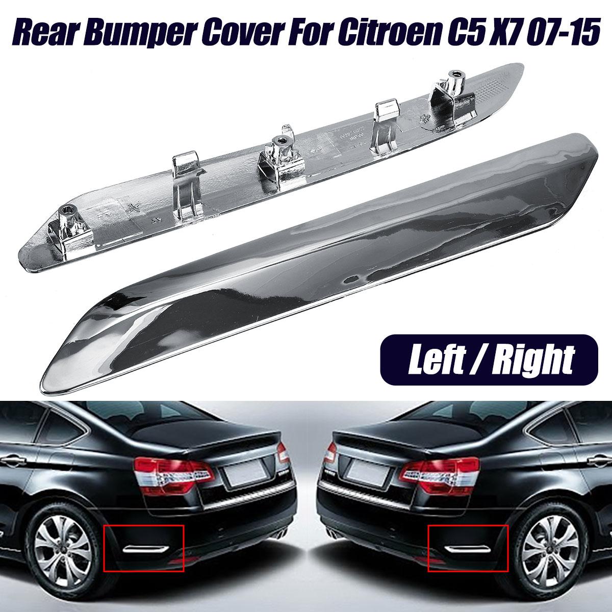 Для Citroen C5 X7 2007-2015 хромированная накладка на бампер Накладка защита от царапин хромированный Стайлинг Декор