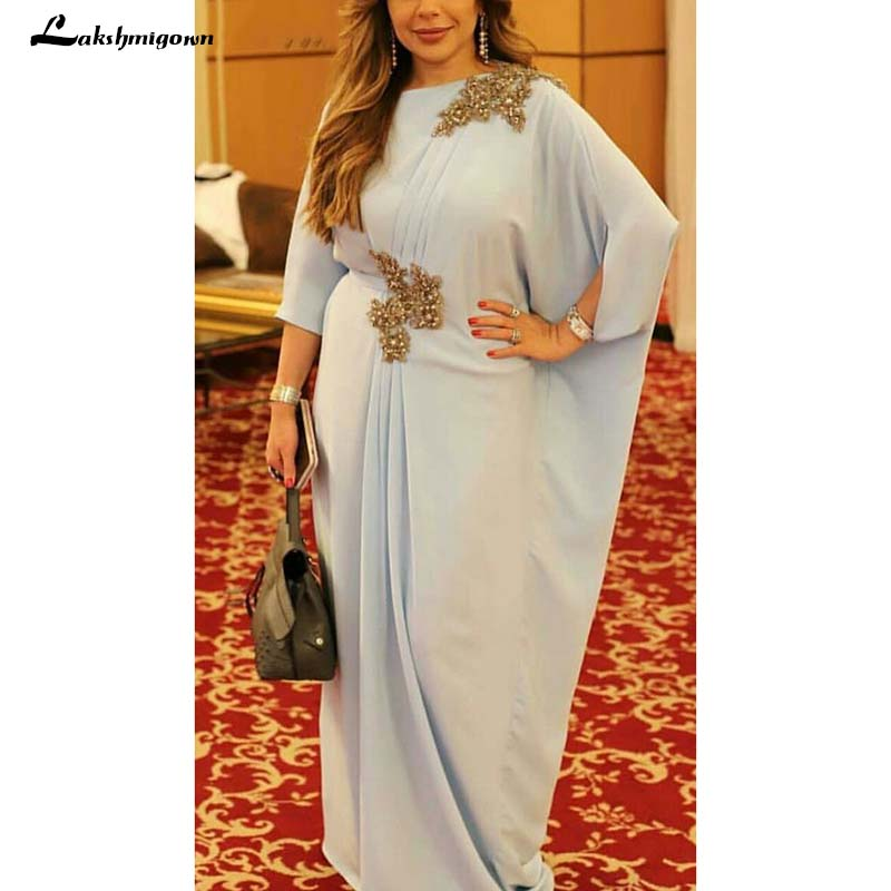 Long Mother Of The Bride Dresses For Wedding 2019 Capelet Draped Saudi Arabia Gold Embellishment Mom Vestido De Madrinha Farsali