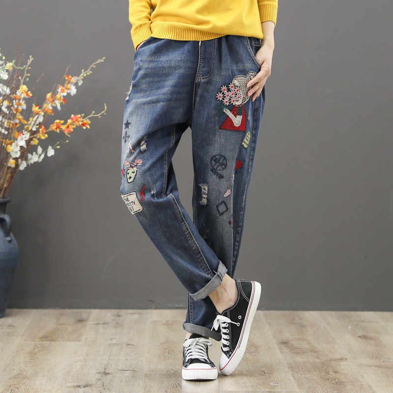 2020 kot kadın rahat kot yüksek bel erkek arkadaşı pantolon kadın baskı pantolon rahat gevşek harem pantolon kadın artı boyutu 5XL P274