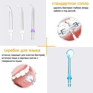 Image 5 - H2ofloss portable oral irrigateur usb rechargeable eau flosser dentaire Jet deau 300ML réservoir deau étanche dents nettoyeur