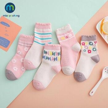 5 Pairs/lot Flower Unicorn Cotton Warm Baby Girl Newborn Childrens socks For Kids Stuff Bebe Birthstone Miaoyoutong