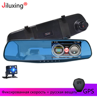 Jiluxing H33S Car DVR 1080P Russian warning car cameras mirror Electronic dog speed Vehicle cam Video Recorder Night Vision
