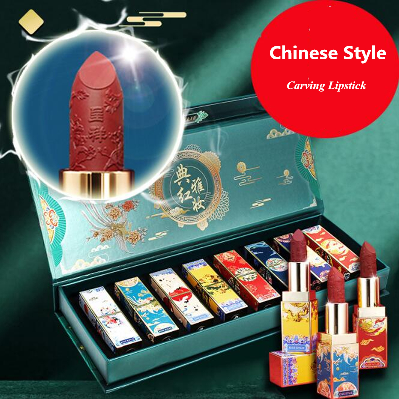 New Carving Moisturizer Makeup Lipstick Set Cosmetic Lipbalm Multiccolor Chinese Style Kit,Nutritious Lip color set,Easy to wear
