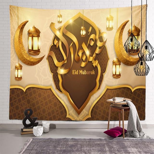 Ramadan Wall Hanging Tapestry 6