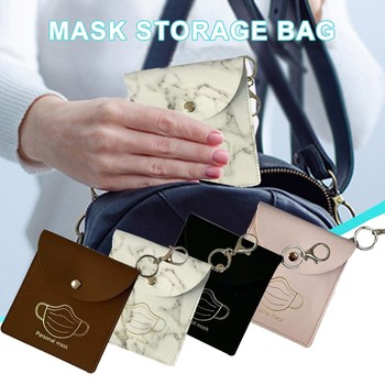 Elegant women's portable leather storage pouch for face mask