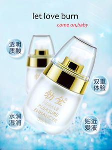 Gel-Lubricant Perfume Spray Intimate-Product Grease-Oil Orgasmic Exciter Sex-Drops Massage