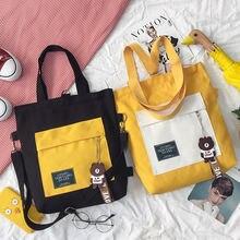 Декоративная женская сумка для покупок холщовые сумки через