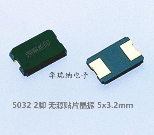 10pcs 100% Orginal New HOSONIC Hongxing MC-306 12.5PF 20PPM 32.768K 32.768KHZ 8X3.8mm