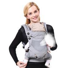 Рюкзак кенгуру для младенцев обертывания; Эргономический рюкзак;