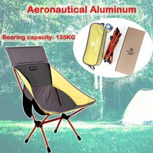 Ультрапортативный алюминиевый складной дышащий стул для кемпинга