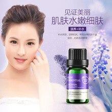 BIOAQUA Lavender/Rose/Tea Tree Essential Oil Compound Plant