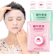 HOT Face Care Plant Facial Mask Deep Brighten Moisturizing Facial Mask Nourish Hyaluronic Acid Facial Mask Beauty Mask Face Care