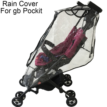 1:1 Stroller Accessories Rain Cover for Goodbaby POCKIT Waterproof Windproof dust-proof Cover For GB A 2S 3S 3C PLUS 18CN 2D goodbaby 6 1 v2502