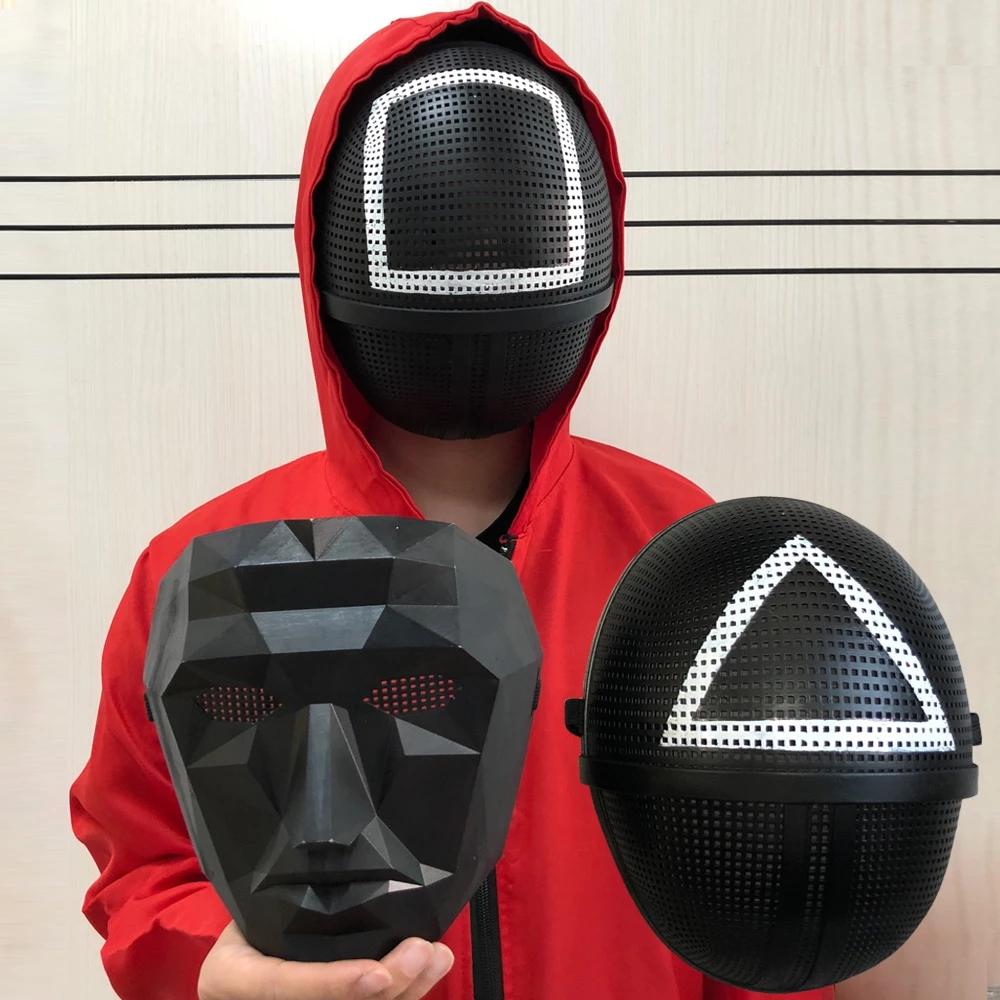 Squid Game Black Mask