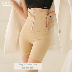 Латекс Талии Тренажер корсет для похудения живота тонкий пояс формирователь тела моделирующий ремень костный формирователь тела сексуаль...