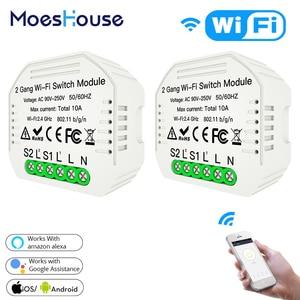 WiFi Smart Light Switch Diy Module Smart Life/Tuya APP Remote Control Works with Alexa Echo Google Home 2 Gang 1/2 Way