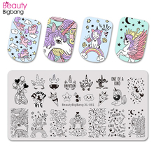 Beautybigbang Stamping Plates 6*12CM Cloud Star Cute Unicorn Pattern Nail Art Mold Tool Accessories Plate Print XL-081