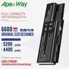 ApexWay Laptop Batte...