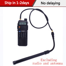 ABBREE AR-152 AR-148 Tactical Antenna SMA-Female Coaxial Extend Cable Extend Cable for Baofeng UV-5R UV-82 UV-9R Walkie Talkie(China)