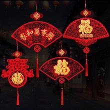 Китайский год фу символ удачи символизирующий подвесной кулон для китайского весеннего фестиваля Новогоднее украшение