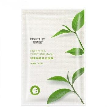 14 Style Plant Fruit Face Mask Pomegranate Aloe Vera Blueberry Cucumber Olive Honey Orange Rose Bamboo Tea Facial Skin Care - Tea