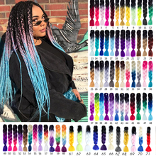 Three/Two Tone Synthetic Ombre Jumbo Braiding Hair 24(60cm) 100g/pc Heat Resistant Colored Crochet Braids