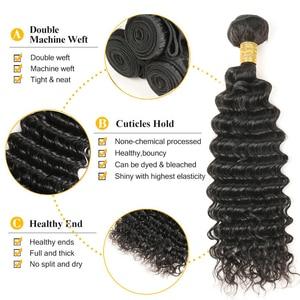 Image 4 - Глубокие кудрявые пряди волос с застежкой бразильские волосы волнистые 3 пряди человеческие волосы с застежкой Mihair Remy наращивание волос 1B #