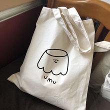 Милые Мультяшные женские холщовые сумки из хлопчатобумажной