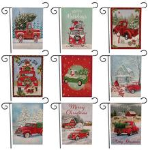 Рождественский грузовик узор зимний сад Висячие Флаг Баннер рождественские вечерние украшения