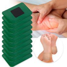 10 шт. медицинский пяточный шпорный пластырь обезболивающий Calcaneal Spur штукатурка для прижигания ног Уход за ногами лечение Наклейки Инструменты для ухода за здоровьем