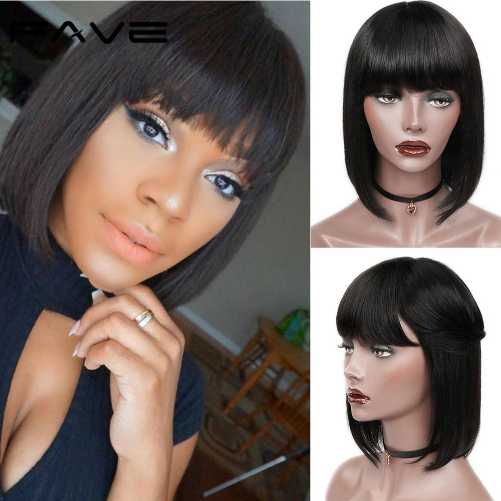 FAVE Short Bob Wig Human Hair Straight Wigs With Bangs 8-14 Inch For Black Women Short Hairstyle Remy Shoulder Wig Free Shipping