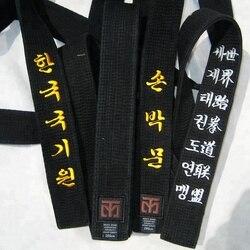 Высокое качество 100% хлопок тхэквондо черный пояс WTF Ширина 5 см пояса под заказ имя Дизайн вышивки в соответствии с требованиями клиента