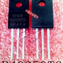 Brand new original  MBRF40250TG      B40250TG       TO-220F     High Quality