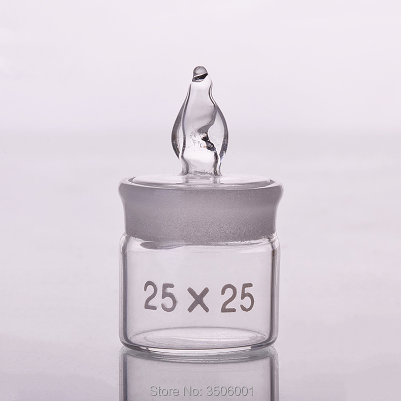 5pcs Weighing Bottle,Low Form,O.D. 25mm,Height 25mm,Sealed Glass Bottle,Storage Bottle