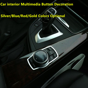 Car Styling Multimedia Button Decoration Stickers For BMW X1 X3 X5 X6 E70 E83 E90 E91 New 1 3 5 series F30 F31 Auto Accessories image