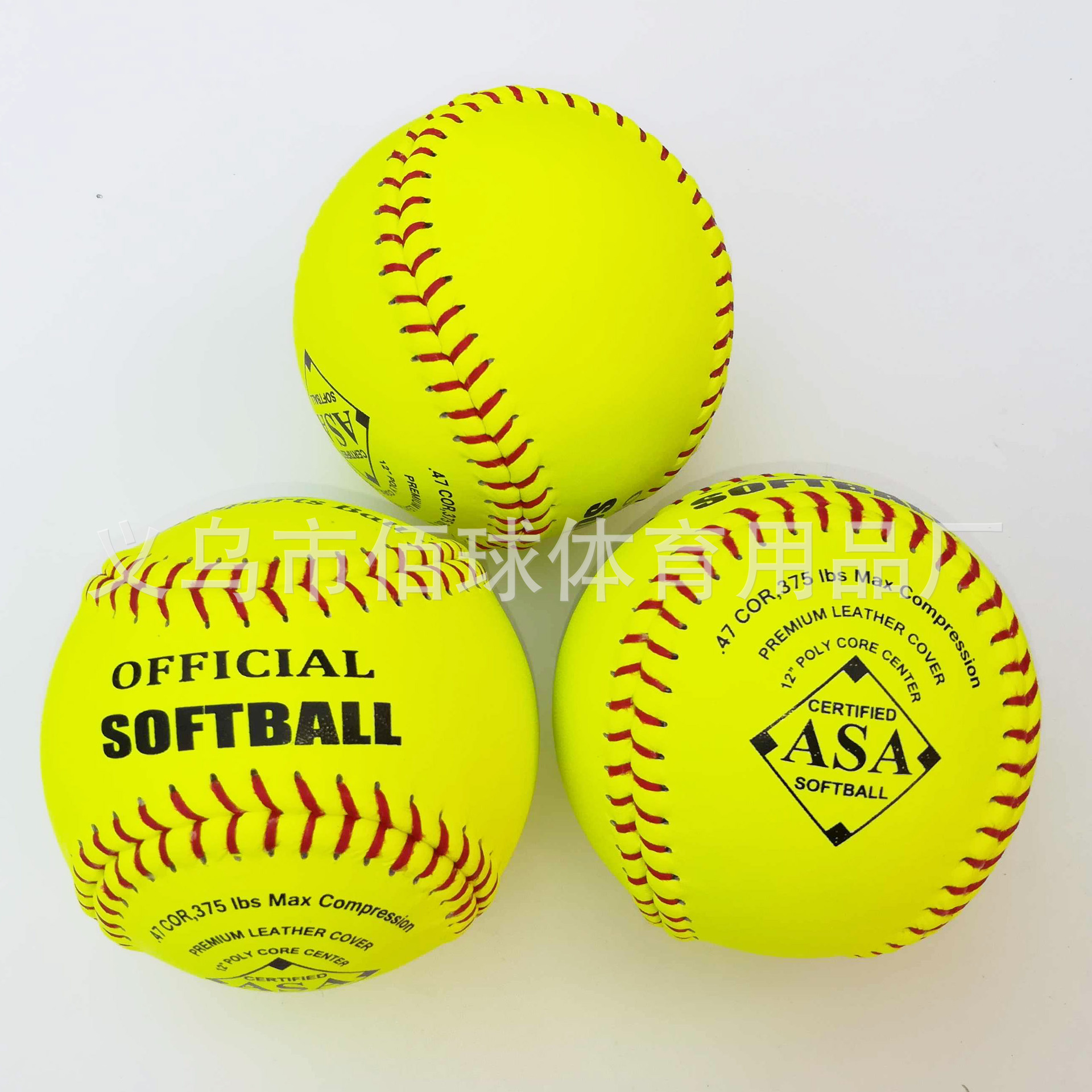 Supply 12-Inch High Quality Fluorescein Cowhide Surface Layer. 47,375LBS Pu Ball Core Standard Softball