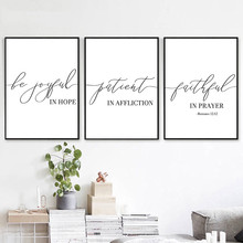 Christian Wall Art Bible Verses Canvas Painting Blaack White Quotes Posters and Prints Nordic Wall Pictures for Livng Room CH150